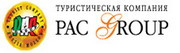 ПАК групп, PAC Group